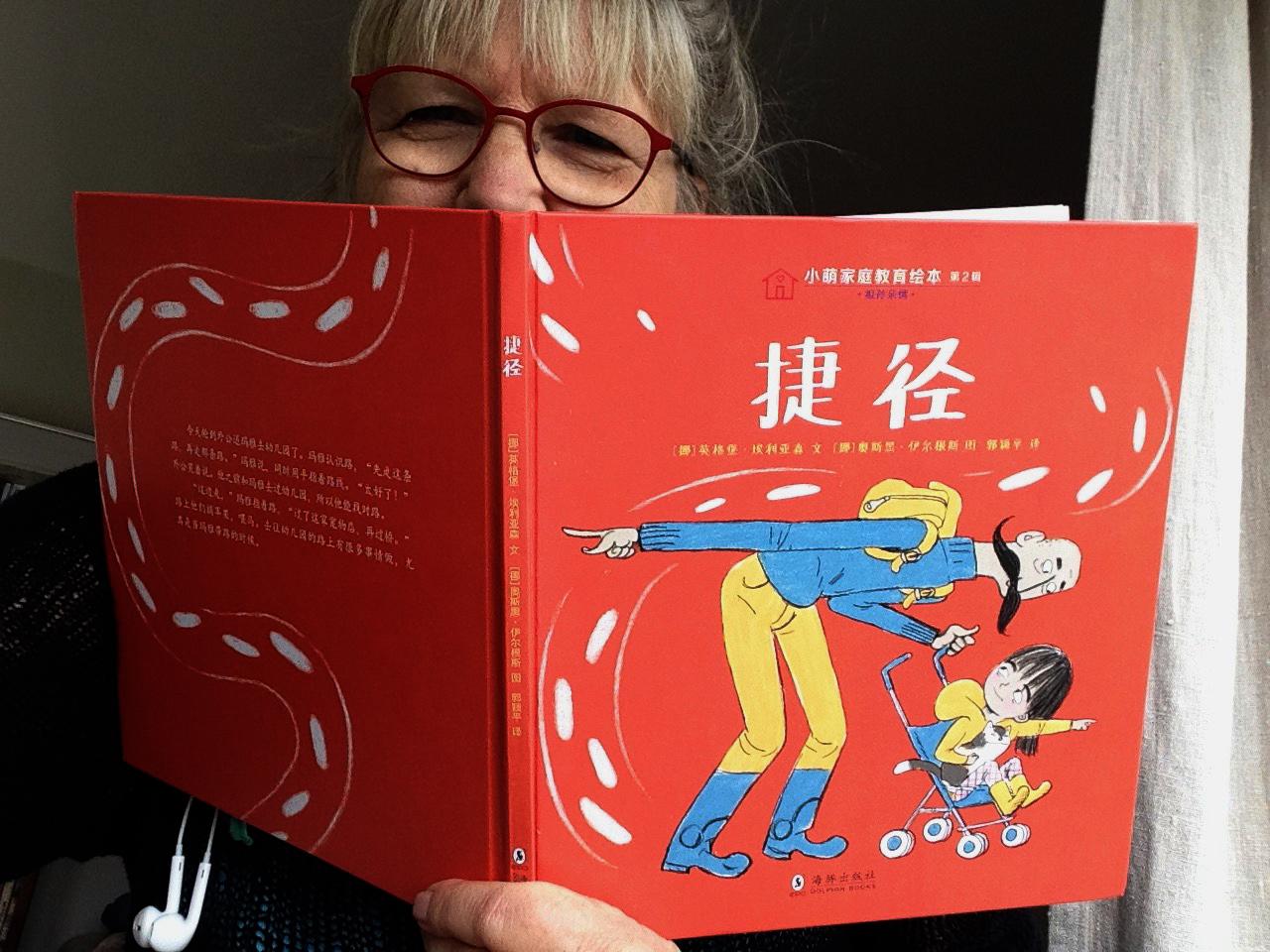 Boka Snarveien på kinesisk og Ingeborg Eliassen